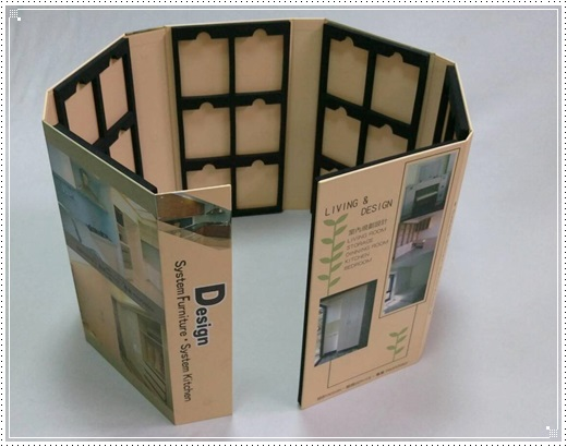 台南包裝盒,台南包裝設計,彩盒印刷台南,紙盒印刷台南,紙盒設計台南,台南紙盒彩盒印刷,台南包裝盒工廠,台南PET塑膠包裝盒,台南包裝盒,彩盒印刷,紙盒印刷,台南塑膠包裝盒,台南紙盒彩盒印刷,台南包裝盒工廠,台南PET塑膠包裝盒,台南PP塑膠包裝盒,台南PVC塑膠包裝盒,台南紙盒工廠,台南紙盒公司,台南彩盒印刷廠,台南包裝盒公司,台南紙盒批發,台南包裝設計推薦ptt,台南包裝盒推薦ptt,台南紙盒公司推薦ptt,台南書型盒製作,台南書型盒訂做,台南紙盒彩盒印刷,紙盒印刷批發